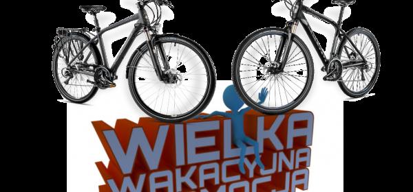 Wakacyjna promocja -wszystkie rowery w sklepach Revor taniej do- 25%